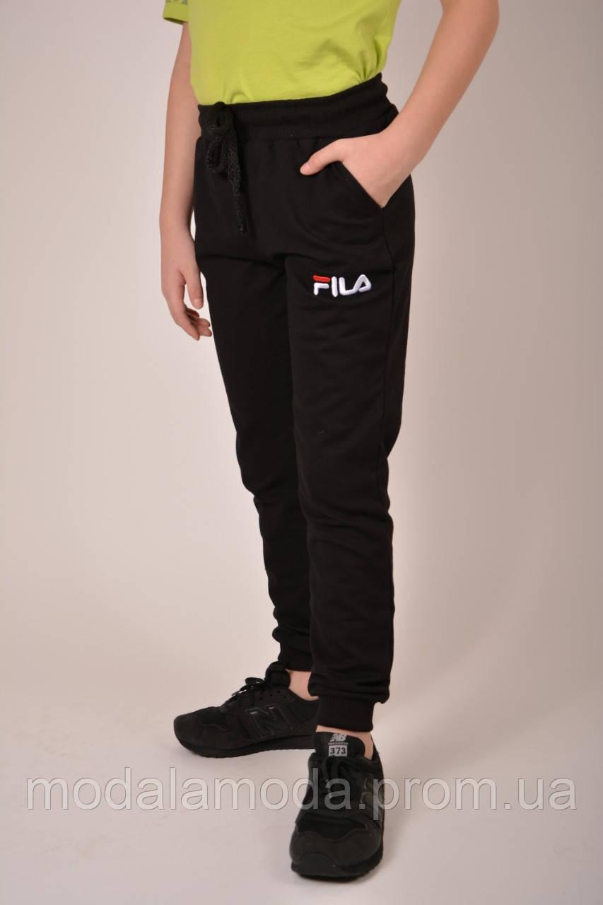 Спортивные штаны для мальчика только оптом