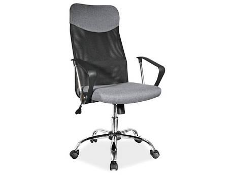Офисное кресло  Q-025 ткань(2 цвета) (Signal), фото 2