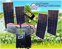 """Сонячна електростанція """"Пасічна"""" 600 Вт*год"""