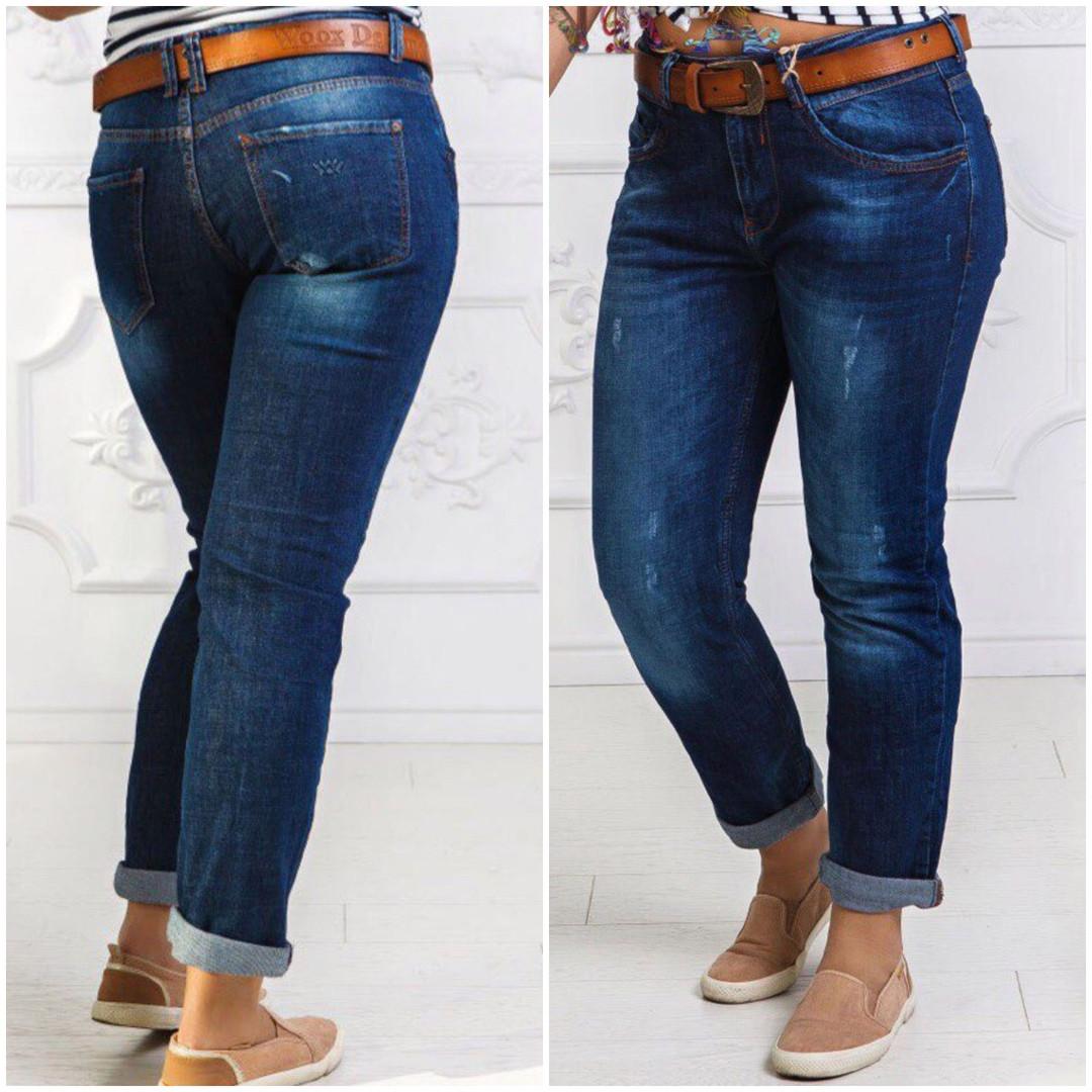 Женские тертые джинсы батал 29-34разм.