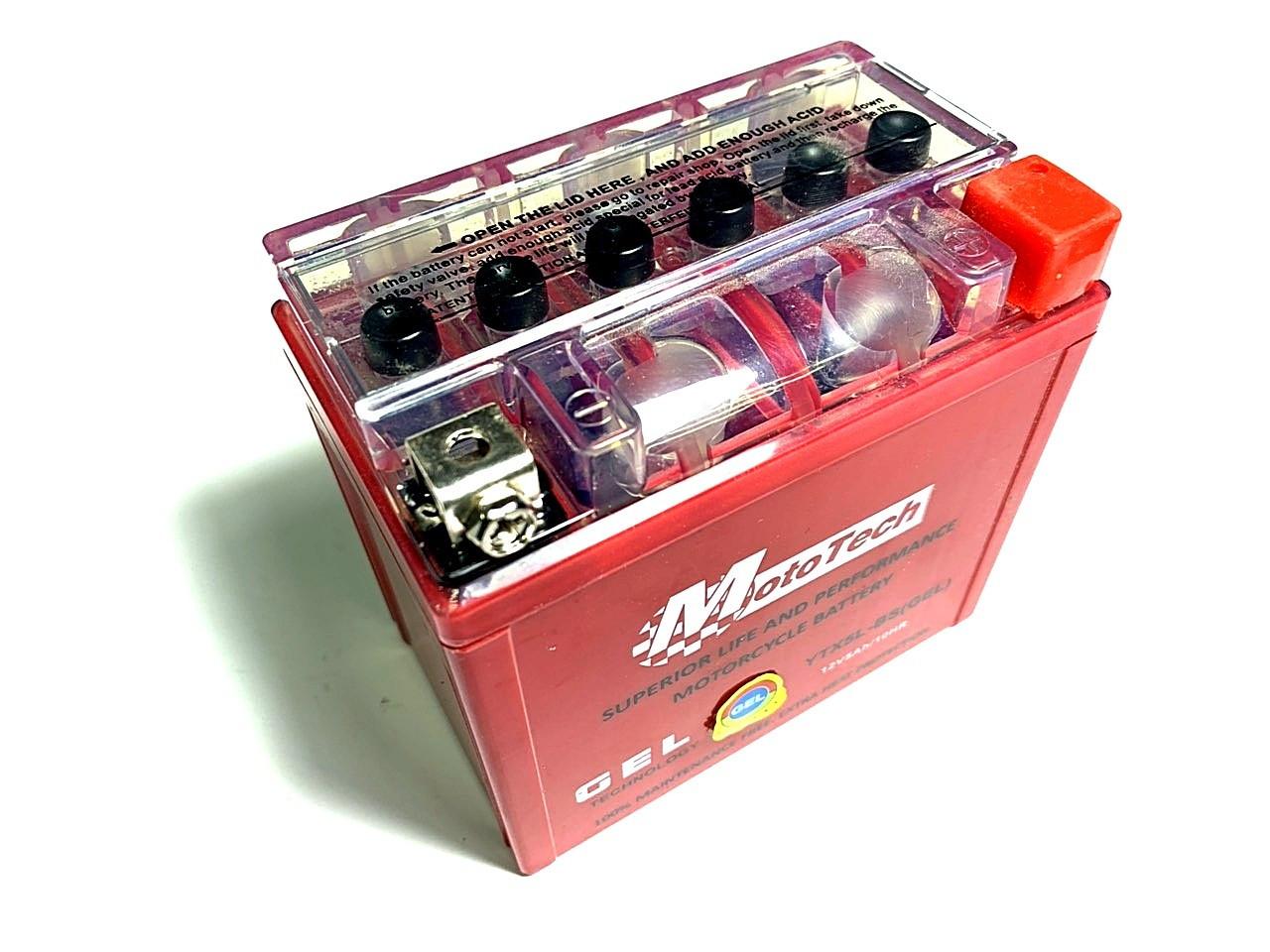 Аккумулятор 12V 5Аh YTX5L-BS 110/70/105 мм (гелевый) низкий
