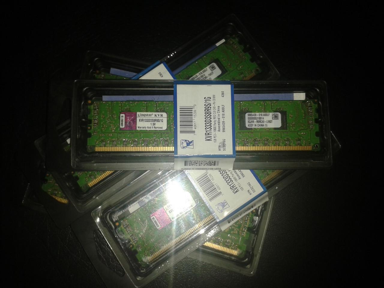 Модуль памяти Kingston, KVR1333D3S8R9S/1G, DDR3 PC-10600 1333MHz, ECC, для сервера