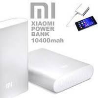 Батарея универсальная Xiaomi Mi Power bank 10400 Оригинал, фото 1