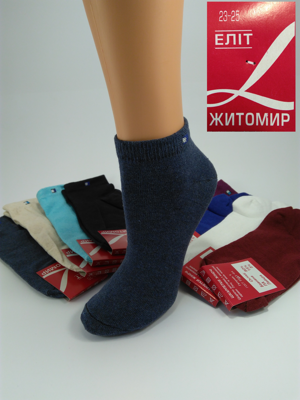 Спортивные женские носки Tommy