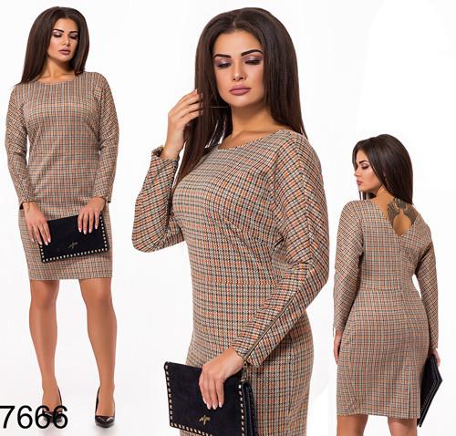 b2fb140d4e7d645 Купить Деловое женское платье на рукавах змейки (бежевый) 827666 ...