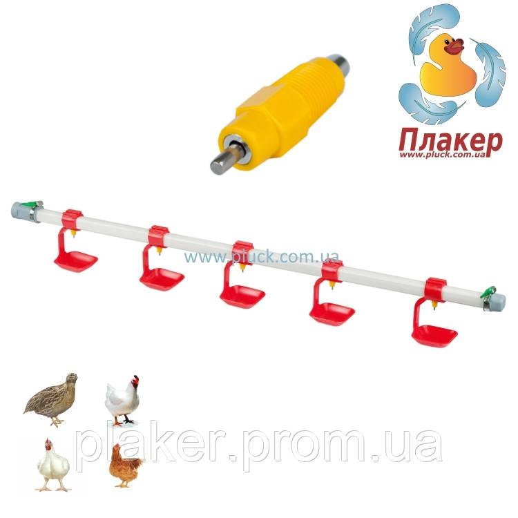 Система ниппельного поения птицы в сборе (ниппельные поилки 180) для кур, бройлеров