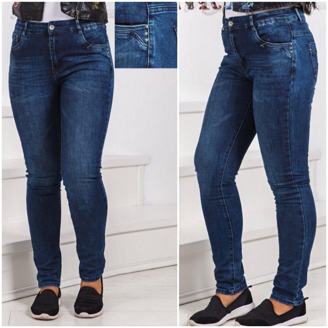 Женские стрейчевые батальные джинсы 30-33разм.
