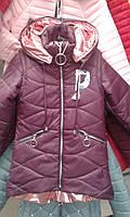 Детская стильная курточка деми на девочку 128-146