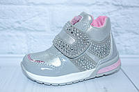 Демисезонные ботинки на девочку тм Clibee, р. 21,23