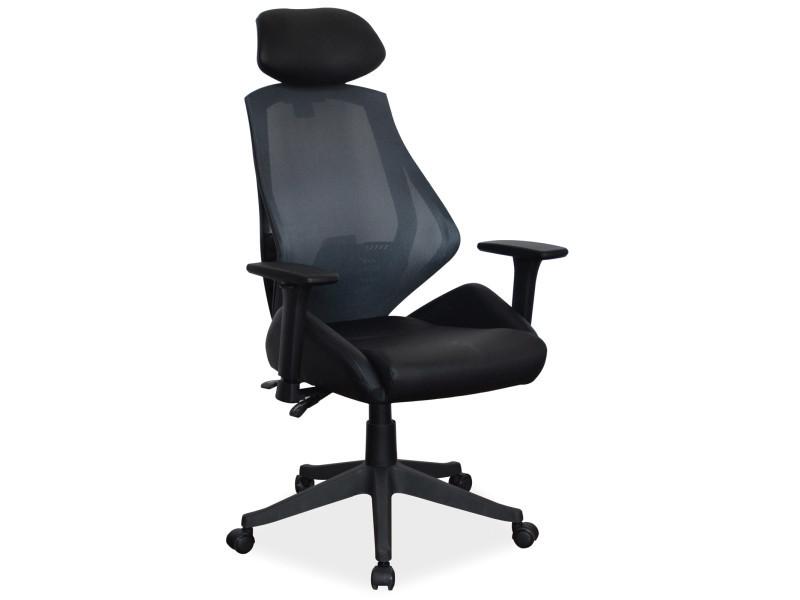 Офисное кресло  Q-406 черный (Signal)