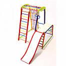 Акция! Деревянный детский Спортивный комплекс для дома для малышей Спортбейби   Кроха - 1 Plus 1-1 SportBaby, фото 4