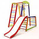 Акция! Деревянный детский Спортивный комплекс для дома для малышей Спортбейби   Кроха - 1 Plus 1-1 SportBaby, фото 5