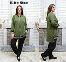 Спортивный женский костюм в больших размерах с удлиненной кофтой 6ba1425, фото 2