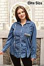 Джиновая женская рубашка в больших размерах 6ba1434, фото 2