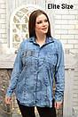 Джиновая женская рубашка в больших размерах 6ba1434, фото 3