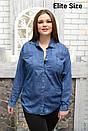 Джиновая женская рубашка в больших размерах 6ba1434, фото 4