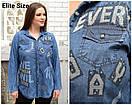 Джиновая женская рубашка в больших размерах 6ba1434, фото 5