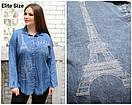 Джиновая женская рубашка в больших размерах 6ba1434, фото 6