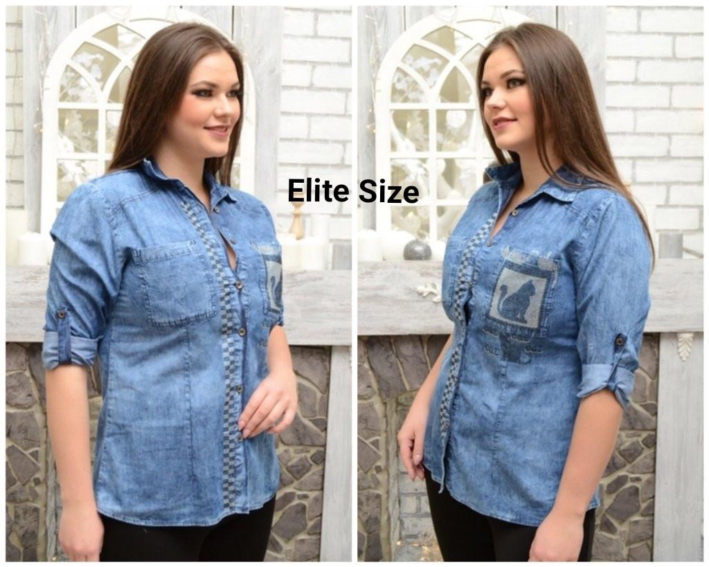 Женская джинсовая рубашка в больших размерах с подворотом 6ba1435