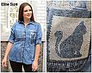Женская джинсовая рубашка в больших размерах с подворотом 6ba1435, фото 2