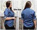 Женская джинсовая рубашка в больших размерах с подворотом 6ba1435, фото 3