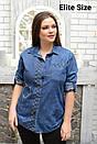 Женская джинсовая рубашка в больших размерах с подворотом 6ba1435, фото 4