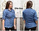 Женская джинсовая рубашка в больших размерах с подворотом 6ba1435, фото 5