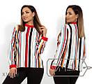 Женская блуза в полоску в больших размерах 1ba1461, фото 2