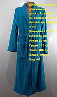 Женский голубой мягкий халат. Размер S-M