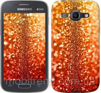 Чехол на Samsung Galaxy Ace 3 Duos s7272 Звездная пыль