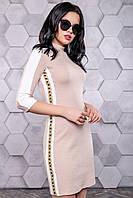 Облегающее Демисезонное Платье с Белыми Вставками Персиковое S-XL