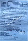 Газовый счетчик мембранный САМГАЗ G 4, фото 4