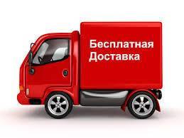 Доставка обладнання Launch БЕЗКОШТОВНО
