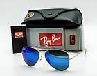 Очки Ray Ban Aviator синие (replica), фото 4