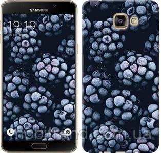 Чехол на Samsung Galaxy A9 A9000 Морозная ежевика