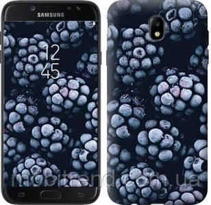 Чехол на Samsung Galaxy J7 J730 (2017) Морозная ежевика
