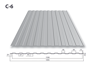 Профнастил С-6 цинк  (0,5 мм)
