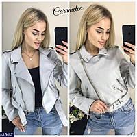 Женская замшевая светлая куртка