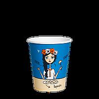 "Стакан бумажный Ukraine 175мл. 50шт/уп (1ящ/54уп/2700шт) (КР69/""Т"" КР70)"