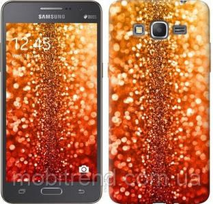 Чехол на Samsung Galaxy Grand Prime G530H Звездная пыль