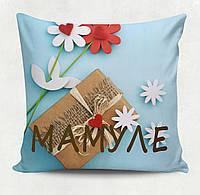 Подушка декоративная в подарок