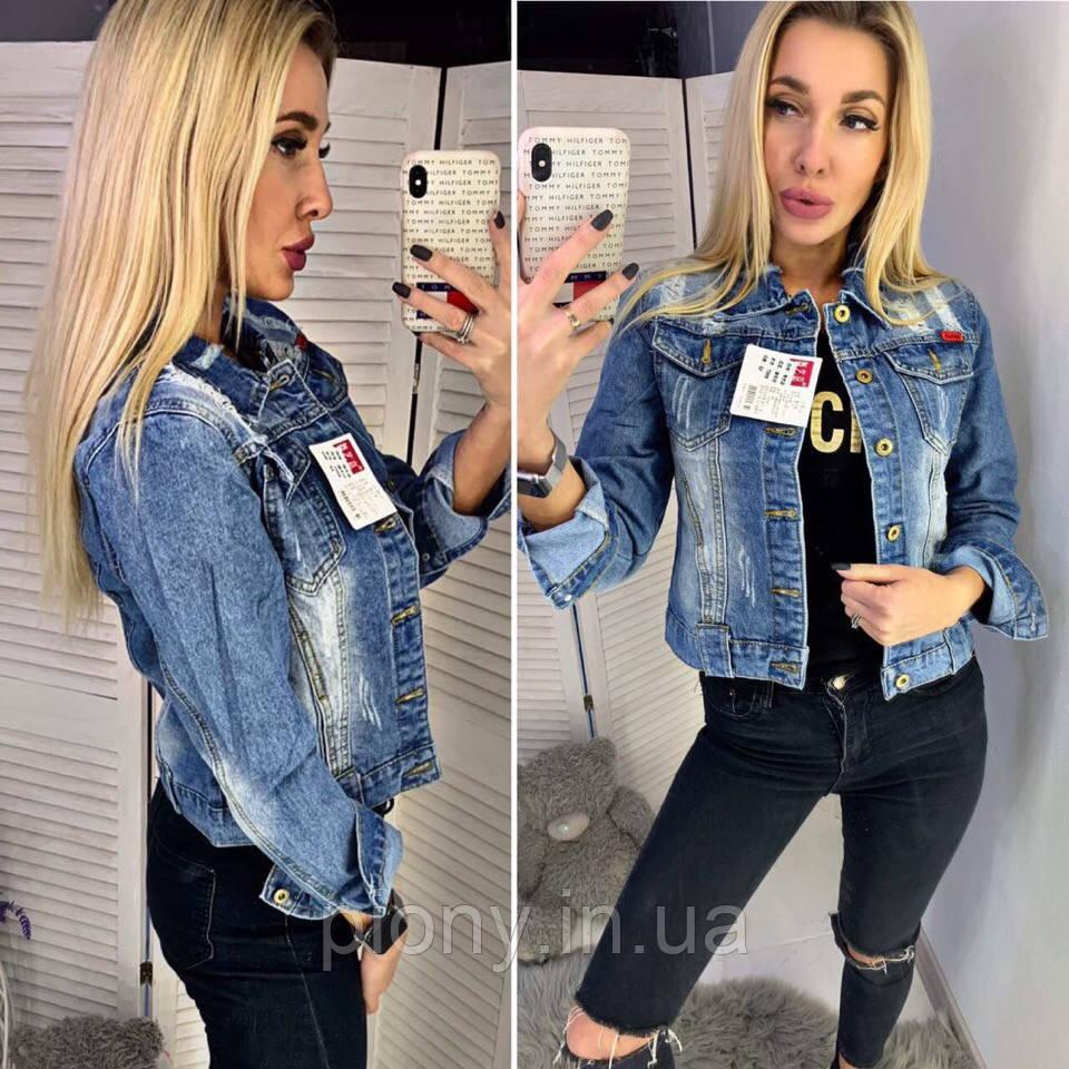 58903ad6 Женская Стильная Джинсовая Куртка : продажа, цена в Одессе. куртки ...
