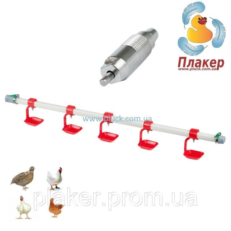 Система ниппельного поения птицы в сборе (ниппельные поилки нержавейка 180) для кур, бройлеров