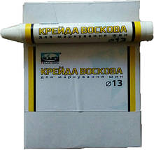 Крейда водостійкий білий d 13мм упаковка 12 шт. PRIMATERRA МВБ