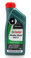 Тормозная жидкость Castrol Brake Fluid DOT 4 (1л)