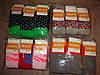 Р. 22-24 ( 1-3 года ) носочки детские Bross демиесезонные
