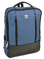 Городской офисный рюкзак Power In Hand 906 blue, фото 1