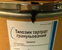 Тилозин тартрат 80% гранула, на развес