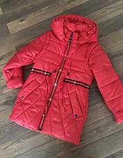 Модная детская подростковая куртка-жилетка весна-осень 134-152, фото 3
