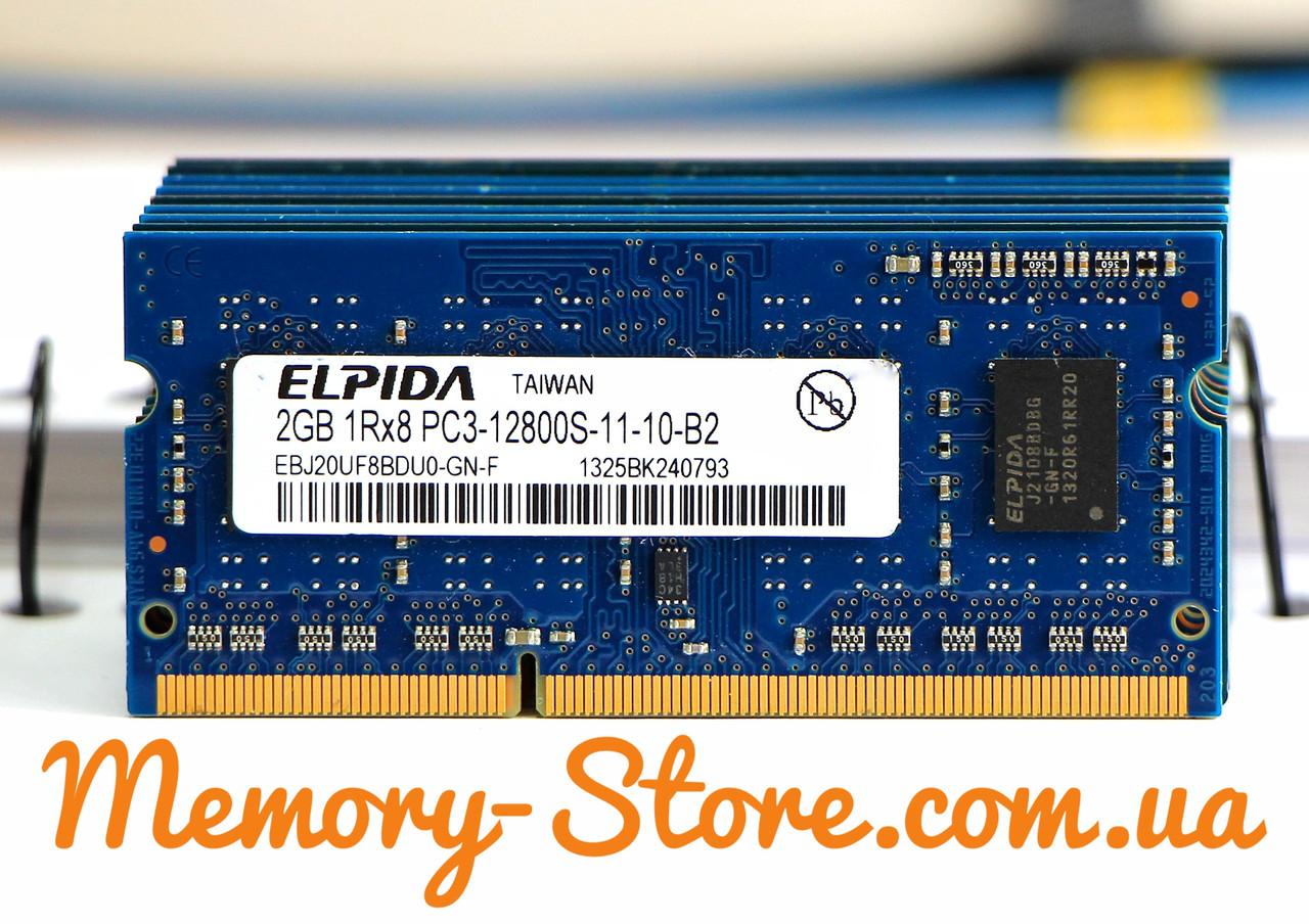 Оперативная память для ноутбука DDR3 2Gb PC3-12800s 1600MHz, sodimm
